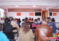 白玉社区召开全国第七次人口普查工作推进会议