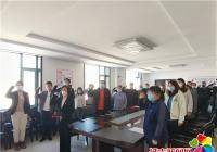 """丹延社区开展""""我心中的创城精神""""主题党日活动"""