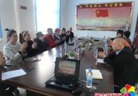 """园锦社区开展""""我心中的创城精神"""" 主题党日活动"""