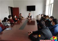 丹延社区召开第七次全国人口普查正式登记工作推进会议