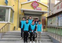 大学生志愿服务活动 传递青春正能量