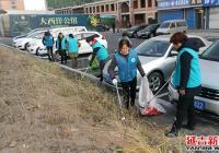 园建社区开展入冬前环境整治志愿服务活动