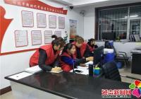 丹华社区认真开展第七次人口普查工作