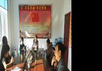 园锦社区召开业主委员会工作商讨会