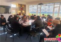 丹明社区开展学习十九届五中全会精神主题党日活动