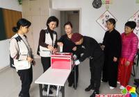 园校社区开展红十字捐款活动