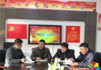 北山街道非公党组织深入学习党的十九届五中全会精神