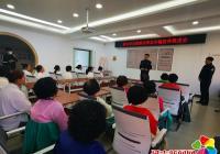 公园街道园辉社区开展预防电信网络诈骗宣传活动