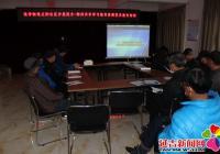 正阳社区开展延吉-鄞州共享学习教育资源党员教育培训
