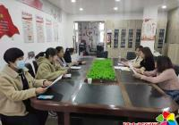 文河社区非公党支部学习贯彻党的十九届五中全会精神