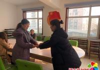 """""""红领岗""""携手非公党支部 慰问困难户"""