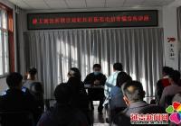 """延虹社区开展""""金钟罩""""反电信诈骗宣传活动"""