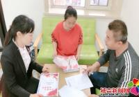 """""""红领岗""""指导员走进向阳社区指导 """"非公党建""""工作"""