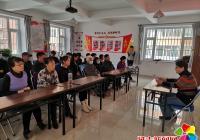 延春社区向社区离退休党员宣讲五中全会精神