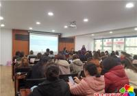河南街道开展人口普查长表登记培训会议