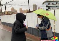 丹进社区开展预防煤烟中毒宣传活动