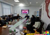 河南街道召开非公组织负责人党务知识培训班