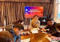 建工街道非公党组织掀起学习贯彻全会精神热潮