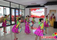 园辉社区成立青少年健康教育校外俱乐部