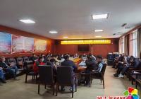 """小营镇召开十四五规划项目设置""""百日攻坚""""动员部署大会"""