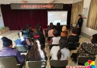 正阳社区开展消防安全知识讲座