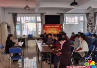 """延春社区侨胞之家学习""""党的十九届五中全会精神""""宣讲活动"""