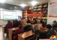 白菊社区开展冬季健康知识讲座