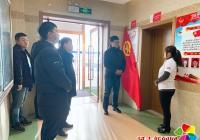 共青团吉林省委员会莅临新兴街道民盛社区青年之家调研考察
