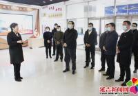 河南省委政法委考察组莅临新兴街道调研指导工作