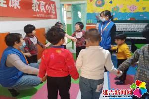 守护童年共成长 疫情防护不放松