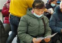 """长生社区深入开展""""12.4""""法治宣传日活动"""
