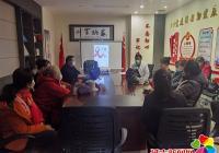延春社区侨胞之家组织开展预防艾滋病健康知识讲座