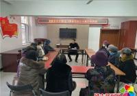 文新社区开展弘扬宪法精神 构建和谐社区宪法日宣传活动
