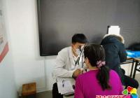 园月社区携手延吉市爱尔眼科开展义诊活动
