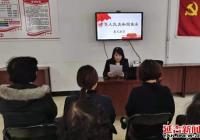 """河南街道开展""""宪法宣传周""""普法宣传活动"""