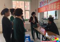 """""""律师进社区 普法零距离""""恒润社区开展法律进社区活动"""