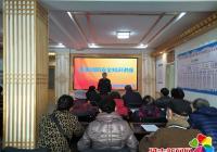 民昌社区开展冬季消防安全知识讲座