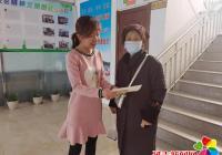 延春社区建国前老党员递交党的十九届五中全会学习心得