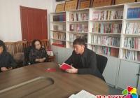 """建工街道延虹社区""""红领岗""""组织召开 《党章》专题学习会"""
