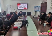 河南街道离退休干部党支部召开总结大会、民主生活会和换届选举会议