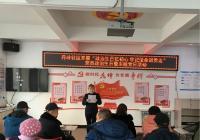 丹岭社区开展党员政治生日暨主题党日活动