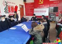 恒润社区开展防范电信网络诈骗宣传活动