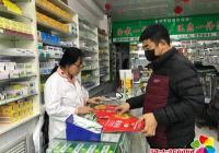 """白玉社区积极开展""""信易贷""""平台推广宣传活动"""