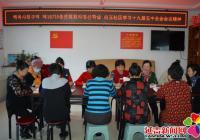 白玉社区学习双语宣讲十九届五中全会精神