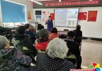 烟厂社区开展冬季消防安全知识讲座