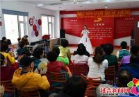 """延吉市朝鲜族非物质文化遗产保护中心到丹英社区开展""""文化惠民""""演出活动"""