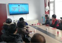 长青社区长文支部积极开展《民法典》专题学习会