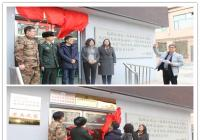 文庆社区携手老兵之家开展纪念毛泽东诞辰127周年座谈会暨揭牌仪式