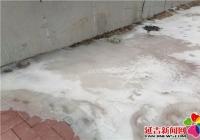 水管破裂漏水 社区积极协调解决