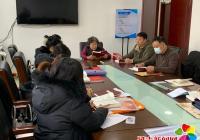 河南街道召开非公组织工作部署会议